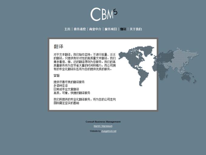 Screenshot CMB5 Website